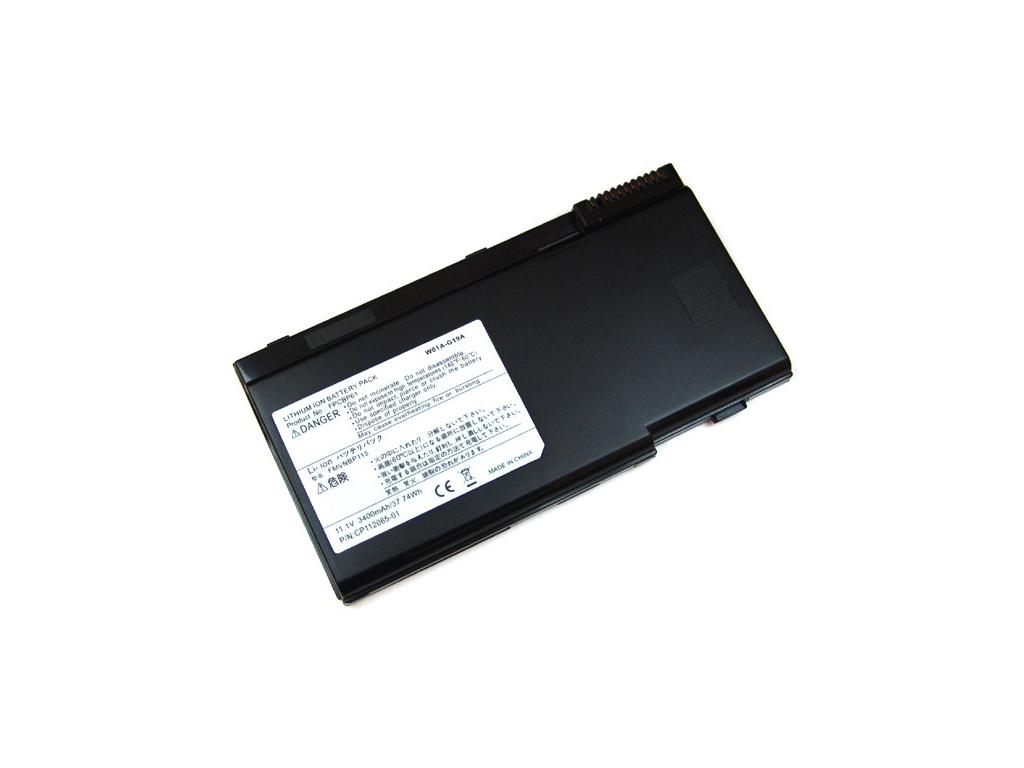 Batéria kompatibilná s Fujitsu Siemens Lifebook S4510 Li-Ion 3400 mAh
