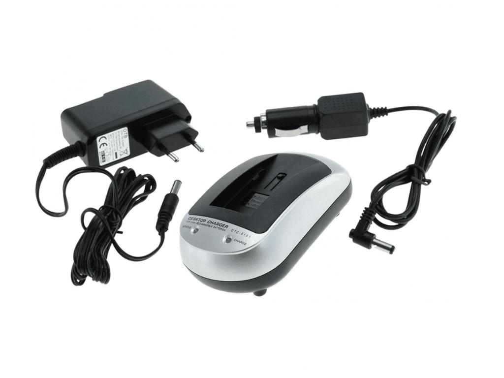 Nabíjačka pre batérie Panasonic DMW-BCF10E