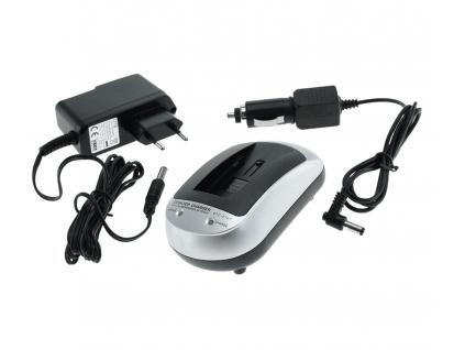 Nabíjačka pre batérie Samsung EA-BP70A, BP-70A, BP70A